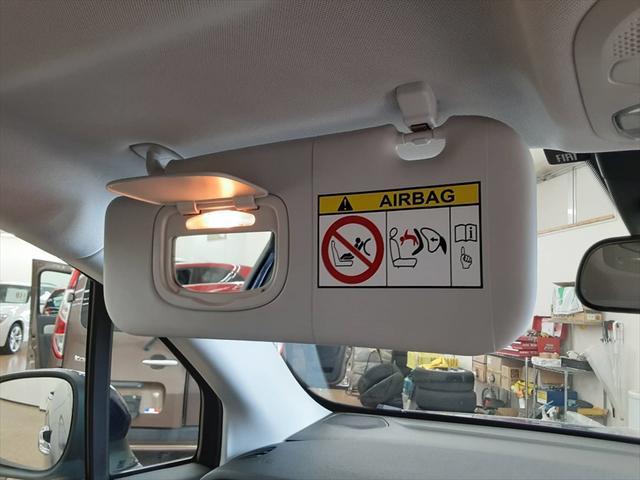 ポップスター プラス 純正オーディオ レーンアシスト ブラインドスポットモニター 前面衝突警報 HIDヘッドライト ブラウンレザーシート シートヒーター パワーシート(48枚目)