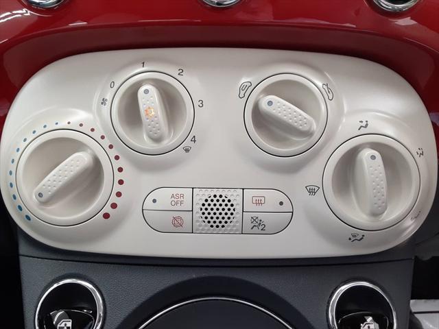 クロマータ 純正オーディオ ETC 走行モード切替 アイドリングストップ Bluetooth(33枚目)