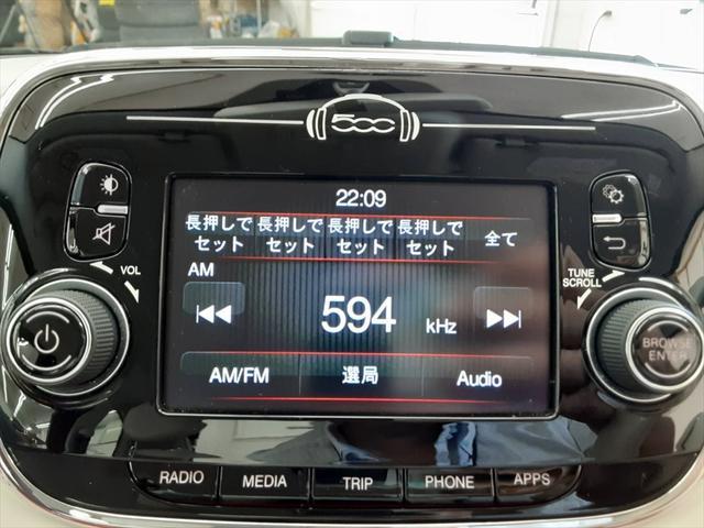 クロマータ 純正オーディオ ETC 走行モード切替 アイドリングストップ Bluetooth(41枚目)
