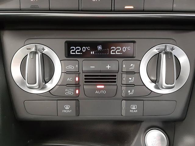 2.0TFSIクワトロ211PS Sラインパッケージ 純正HDDナビ バックカメラ クリアランスソナー アイドリングストップ スマートキー プッシュスタート オートライト HIDヘッドライト(33枚目)