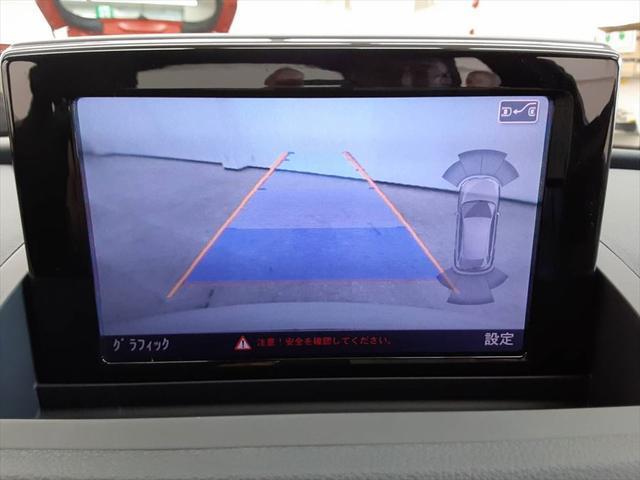 2.0TFSIクワトロ211PS Sラインパッケージ 純正HDDナビ バックカメラ クリアランスソナー アイドリングストップ スマートキー プッシュスタート オートライト HIDヘッドライト(37枚目)
