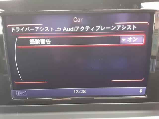 2.0TFSIクワトロ211PS Sラインパッケージ 純正HDDナビ バックカメラ クリアランスソナー アイドリングストップ スマートキー プッシュスタート オートライト HIDヘッドライト(39枚目)