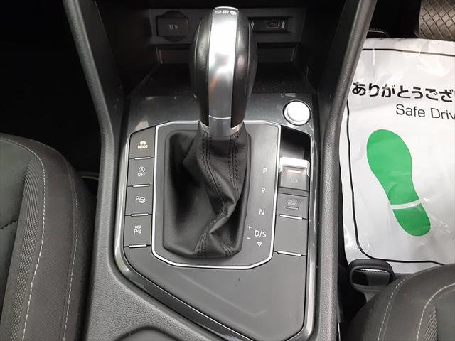 TSI ハイライン 純正ナビ シートヒーター クルーズコントロール レーンキープ プリクラッシュブレーキシステム 全周囲モニター LEDヘッドライト 走行モード切替(28枚目)