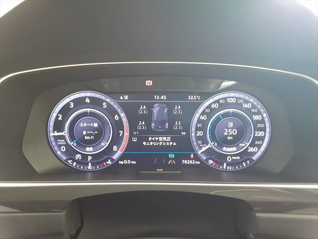 TSI ハイライン 純正ナビ シートヒーター クルーズコントロール レーンキープ プリクラッシュブレーキシステム 全周囲モニター LEDヘッドライト 走行モード切替(33枚目)