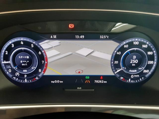 TSI ハイライン 純正ナビ シートヒーター クルーズコントロール レーンキープ プリクラッシュブレーキシステム 全周囲モニター LEDヘッドライト 走行モード切替(49枚目)
