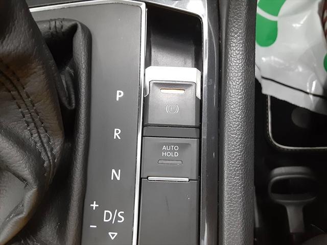 TSI ハイライン 純正ナビ シートヒーター クルーズコントロール レーンキープ プリクラッシュブレーキシステム 全周囲モニター LEDヘッドライト 走行モード切替(57枚目)