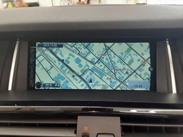 xDrive 20i Xライン 純正ナビ フルセグ インテリジェントセーフティ パワーバックドア 本革シート 走行モード切替え シートヒーター 4WD アイドリングストップ Bluetooth ミュージックサーバー(29枚目)