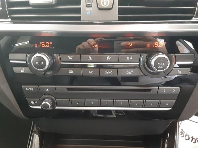 xDrive 20i Xライン 純正ナビ フルセグ インテリジェントセーフティ パワーバックドア 本革シート 走行モード切替え シートヒーター 4WD アイドリングストップ Bluetooth ミュージックサーバー(32枚目)