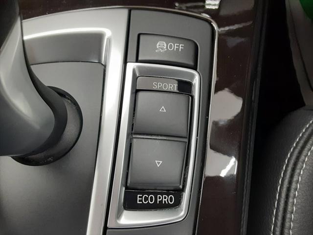 xDrive 20i Xライン 純正ナビ フルセグ インテリジェントセーフティ パワーバックドア 本革シート 走行モード切替え シートヒーター 4WD アイドリングストップ Bluetooth ミュージックサーバー(44枚目)
