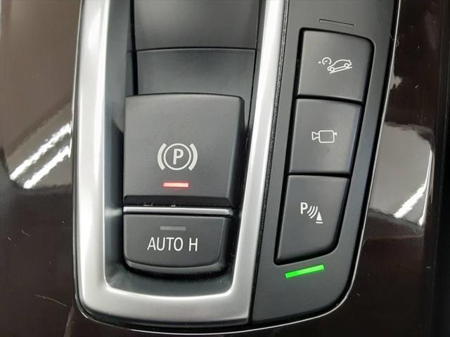 xDrive 20i Xライン 純正ナビ フルセグ インテリジェントセーフティ パワーバックドア 本革シート 走行モード切替え シートヒーター 4WD アイドリングストップ Bluetooth ミュージックサーバー(45枚目)