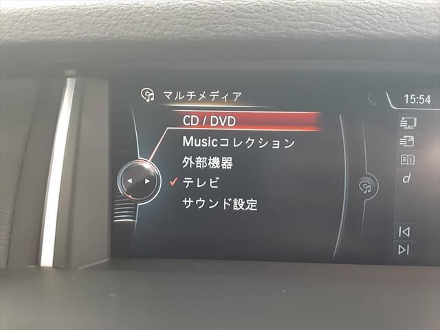 xDrive 20i Xライン 純正ナビ フルセグ インテリジェントセーフティ パワーバックドア 本革シート 走行モード切替え シートヒーター 4WD アイドリングストップ Bluetooth ミュージックサーバー(49枚目)