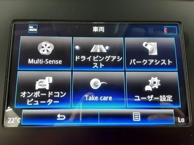 GT 純正オーディオ バックカメラ 走行モード切替 シートヒーター クルーズコントロール アイドリングストップ LEDヘッドライト Bluetooth 純正18インチアルミホイール(42枚目)
