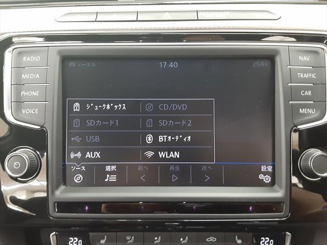 2.0TSI Rライン テクノロジーパッケージ 純正ナビ フルセグTV レーンキープ ブラインドスポットモニター 衝突軽減装置 マッサージ機能 シートヒーター(32枚目)