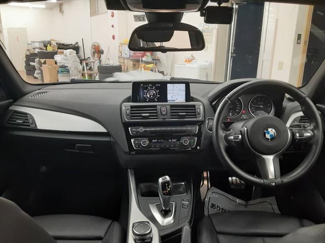 120i Mスポーツ インテリジェントセーフティ 純正ナビ シートヒーター 本革シート クルーズコントロール アイドリングストップ LEDヘッドライト Bluetooth ミュージックサーバー(19枚目)