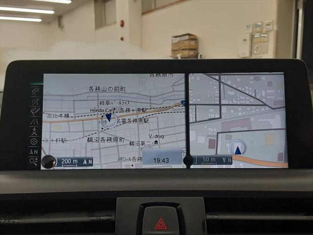 120i Mスポーツ インテリジェントセーフティ 純正ナビ シートヒーター 本革シート クルーズコントロール アイドリングストップ LEDヘッドライト Bluetooth ミュージックサーバー(27枚目)