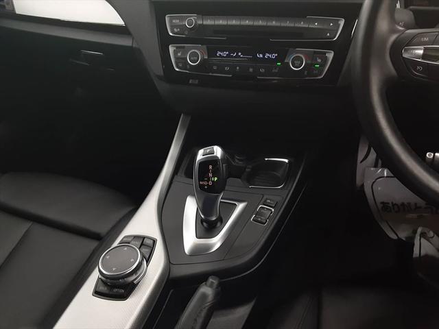 120i Mスポーツ インテリジェントセーフティ 純正ナビ シートヒーター 本革シート クルーズコントロール アイドリングストップ LEDヘッドライト Bluetooth ミュージックサーバー(28枚目)