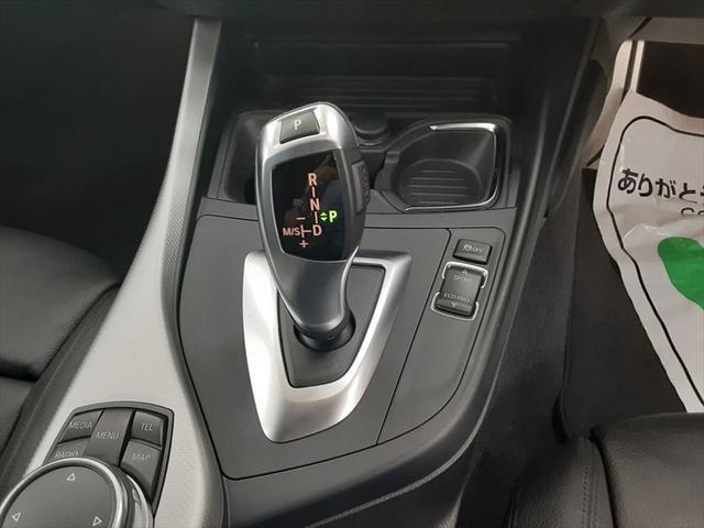 120i Mスポーツ インテリジェントセーフティ 純正ナビ シートヒーター 本革シート クルーズコントロール アイドリングストップ LEDヘッドライト Bluetooth ミュージックサーバー(29枚目)