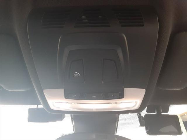 120i Mスポーツ インテリジェントセーフティ 純正ナビ シートヒーター 本革シート クルーズコントロール アイドリングストップ LEDヘッドライト Bluetooth ミュージックサーバー(41枚目)