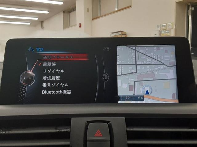120i Mスポーツ インテリジェントセーフティ 純正ナビ シートヒーター 本革シート クルーズコントロール アイドリングストップ LEDヘッドライト Bluetooth ミュージックサーバー(44枚目)