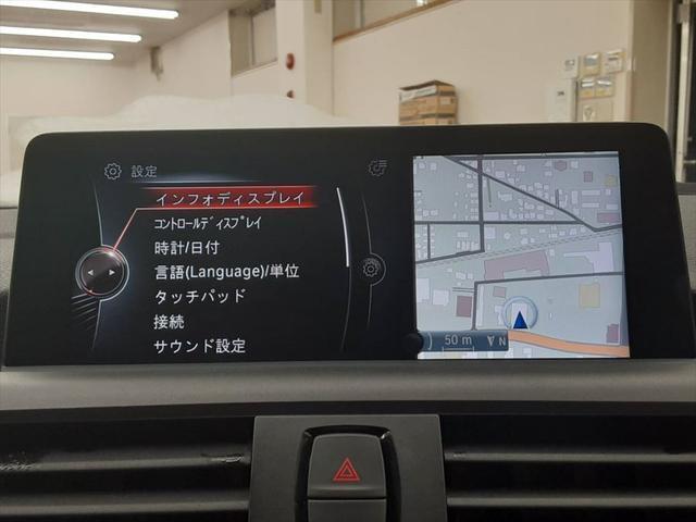 120i Mスポーツ インテリジェントセーフティ 純正ナビ シートヒーター 本革シート クルーズコントロール アイドリングストップ LEDヘッドライト Bluetooth ミュージックサーバー(46枚目)