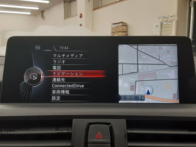 120i Mスポーツ インテリジェントセーフティ 純正ナビ シートヒーター 本革シート クルーズコントロール アイドリングストップ LEDヘッドライト Bluetooth ミュージックサーバー(48枚目)