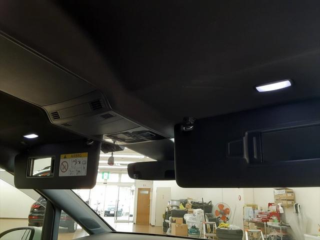 TSI Rライン 純正ディスカバープロナビ レーンキープアシスト プリクラッシュブレーキ 後席モニター バックカメラ DSRCETC レーダークルーズコントロール LEDヘッドライト コーナーセンサー オートホールド(40枚目)