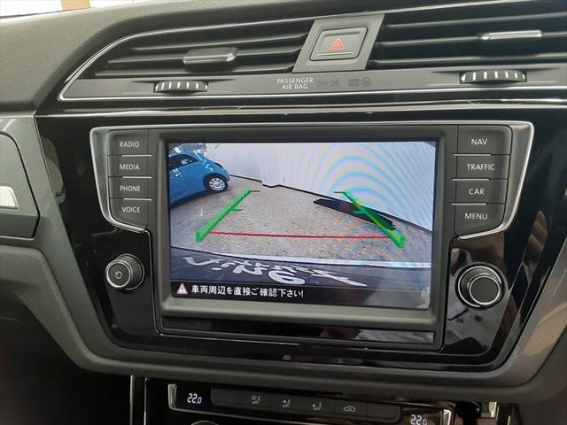 TSI Rライン 純正ディスカバープロナビ レーンキープアシスト プリクラッシュブレーキ 後席モニター バックカメラ DSRCETC レーダークルーズコントロール LEDヘッドライト コーナーセンサー オートホールド(44枚目)