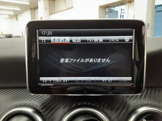 A180 ブルーエフィシェンシースポーツ パワーシート コーナーセンサー バックカメラ Bluetooth パーキングアシスト ETC(37枚目)