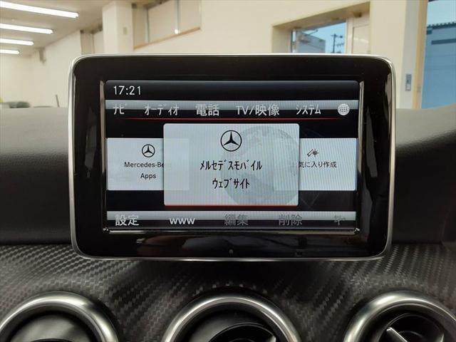 A180 ブルーエフィシェンシースポーツ パワーシート コーナーセンサー バックカメラ Bluetooth パーキングアシスト ETC(38枚目)