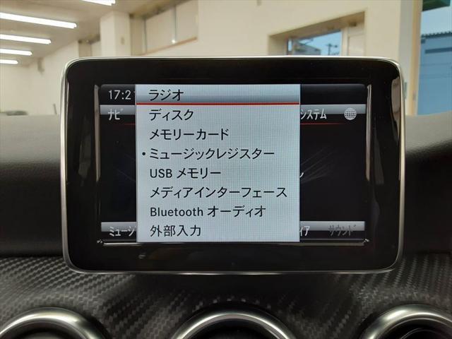 A180 ブルーエフィシェンシースポーツ パワーシート コーナーセンサー バックカメラ Bluetooth パーキングアシスト ETC(39枚目)
