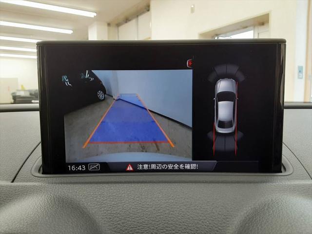 1.4TFSI スポーツ シートヒーター パドルシフト バックカメラ レーダークルーズコントロール ターボ パワーシート 衝突軽減ブレーキ Bluetooth LEDヘッドライト(33枚目)