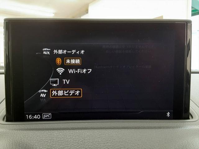 1.4TFSI スポーツ シートヒーター パドルシフト バックカメラ レーダークルーズコントロール ターボ パワーシート 衝突軽減ブレーキ Bluetooth LEDヘッドライト(37枚目)