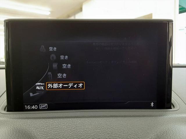 1.4TFSI スポーツ シートヒーター パドルシフト バックカメラ レーダークルーズコントロール ターボ パワーシート 衝突軽減ブレーキ Bluetooth LEDヘッドライト(38枚目)