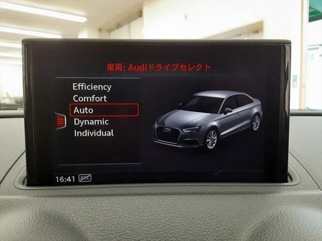 1.4TFSI スポーツ シートヒーター パドルシフト バックカメラ レーダークルーズコントロール ターボ パワーシート 衝突軽減ブレーキ Bluetooth LEDヘッドライト(39枚目)
