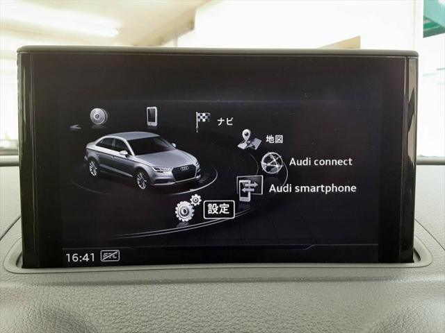 1.4TFSI スポーツ シートヒーター パドルシフト バックカメラ レーダークルーズコントロール ターボ パワーシート 衝突軽減ブレーキ Bluetooth LEDヘッドライト(40枚目)