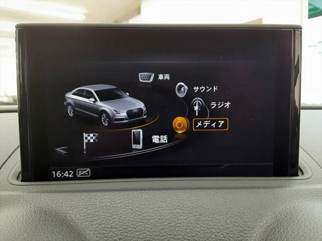 1.4TFSI スポーツ シートヒーター パドルシフト バックカメラ レーダークルーズコントロール ターボ パワーシート 衝突軽減ブレーキ Bluetooth LEDヘッドライト(41枚目)