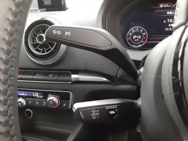 1.4TFSI スポーツ シートヒーター パドルシフト バックカメラ レーダークルーズコントロール ターボ パワーシート 衝突軽減ブレーキ Bluetooth LEDヘッドライト(47枚目)