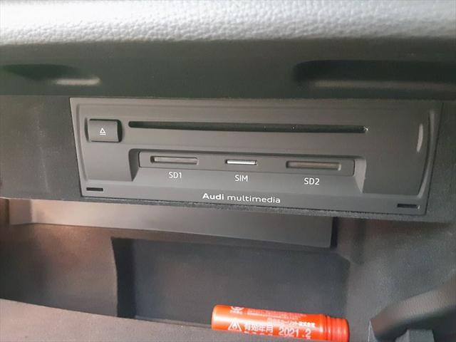 1.4TFSI スポーツ シートヒーター パドルシフト バックカメラ レーダークルーズコントロール ターボ パワーシート 衝突軽減ブレーキ Bluetooth LEDヘッドライト(52枚目)