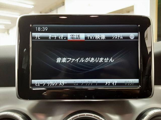 CLA180 バックカメラ パワーシート 純正18インチアルミホイール クルーズコントロール ターボ パドルシフト 純正HDDナビ LEDヘッドライト Bluetooth 衝突軽減ブレーキ(35枚目)