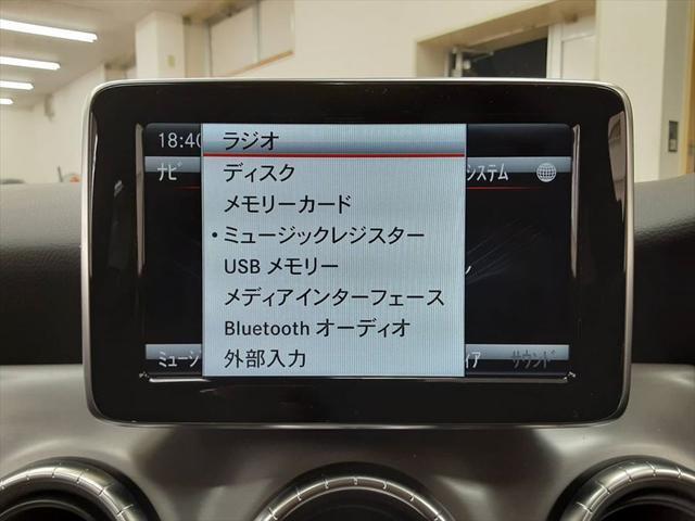 CLA180 バックカメラ パワーシート 純正18インチアルミホイール クルーズコントロール ターボ パドルシフト 純正HDDナビ LEDヘッドライト Bluetooth 衝突軽減ブレーキ(36枚目)