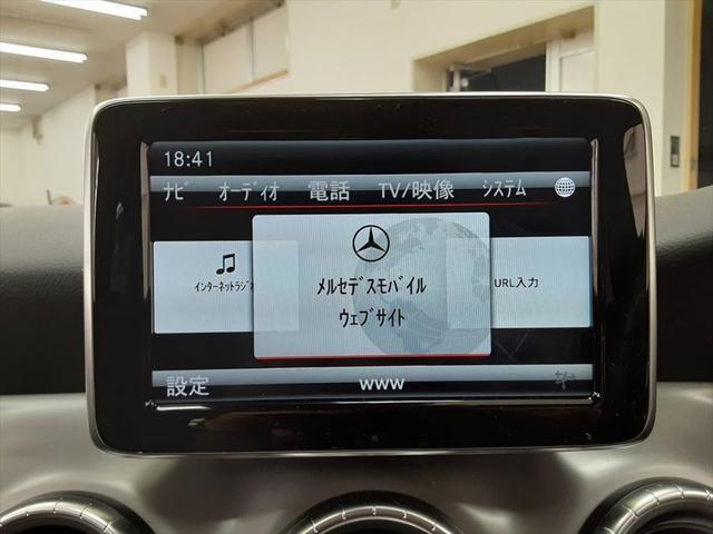 CLA180 バックカメラ パワーシート 純正18インチアルミホイール クルーズコントロール ターボ パドルシフト 純正HDDナビ LEDヘッドライト Bluetooth 衝突軽減ブレーキ(38枚目)