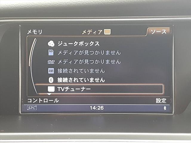 2.0TFSI SEパッケージ 純正ナビ シートヒーター バックカメラ 本革シート Bluetooth 純正17インチアルミホイール コーナーセンサー パワーシート(35枚目)