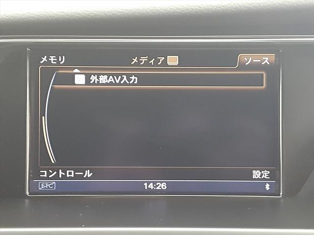 2.0TFSI SEパッケージ 純正ナビ シートヒーター バックカメラ 本革シート Bluetooth 純正17インチアルミホイール コーナーセンサー パワーシート(36枚目)