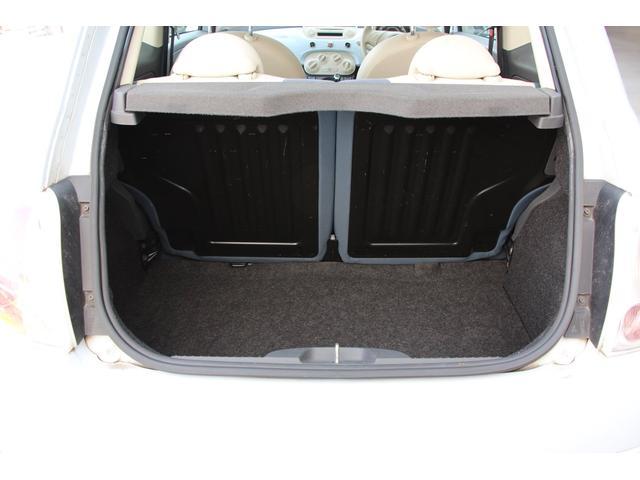トランクルームも広く後ろのシートを倒せば大容量収納可能です