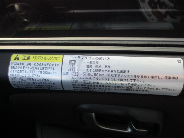 ナビエディションVR(18枚目)