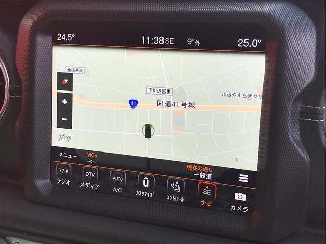 「その他」「クライスラージープ ラングラーアンリミテッド」「SUV・クロカン」「岐阜県」の中古車27