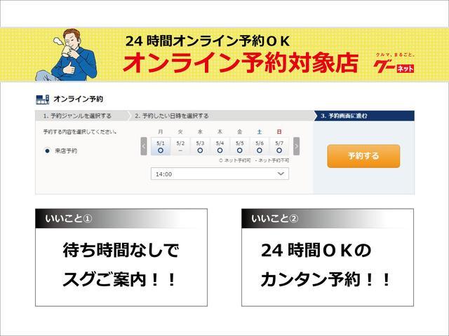 120T 1オナ 禁煙車 衝突軽減 SDナビTV Bカメラ(2枚目)