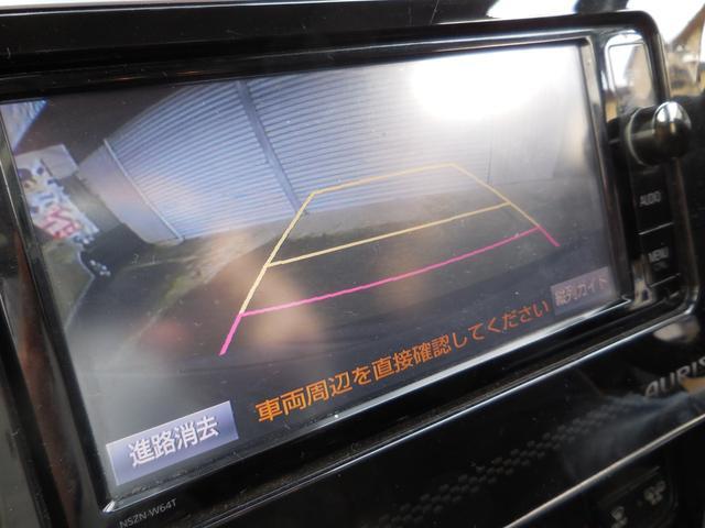 120T 1オナ 禁煙車 衝突軽減 SDナビTV Bカメラ(6枚目)