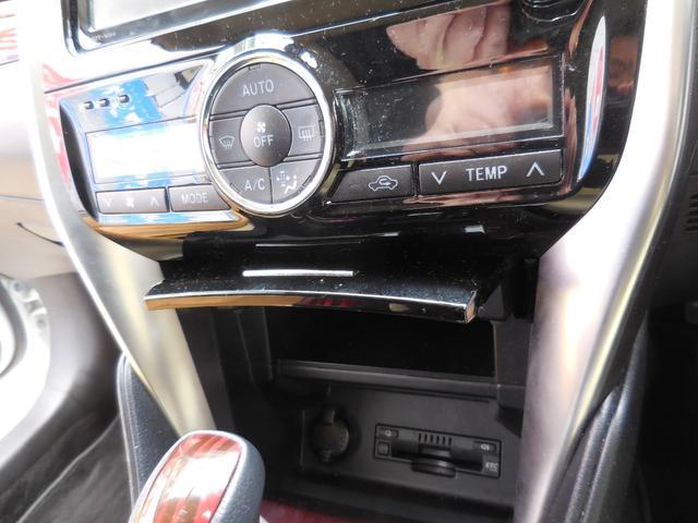 1.5F EXパッケージ 1オーナー 禁煙車 寒冷地仕様 衝突軽減 車線逸脱 アイドリングストップ LED フォグ ハーフレザー パワーシート クリアランスソナー オートハイビーム 凍結防止リアワイパー ETC(9枚目)