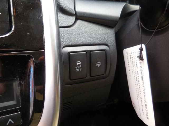 1.5F EXパッケージ 1オーナー 禁煙車 寒冷地仕様 衝突軽減 車線逸脱 アイドリングストップ LED フォグ ハーフレザー パワーシート クリアランスソナー オートハイビーム 凍結防止リアワイパー ETC(11枚目)
